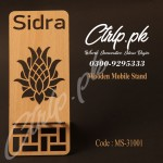 A Personalized 3D Wooden Mobile Stand MS-31001