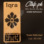 A Personalized 3D Wooden Mobile Stand MS-31004