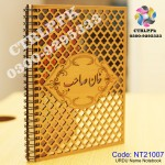 A5 Size Customize URDU Name on 3D Wooden Notebook NT21007