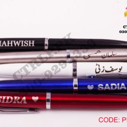Customize Your Name Printed on Pen PN89001