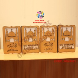 A. Personalized 3D Wooden Eid Cards WD46001