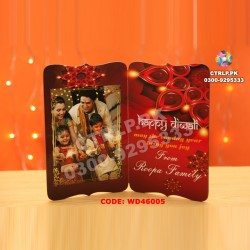 Personalized 3D Wooden Happy Diwali Card WD46005